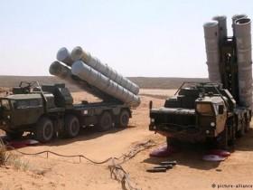 ракета С-300
