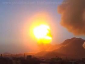 Йемен,нейтронная бомба