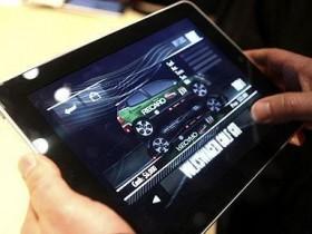 Sony Tablet S,планшет