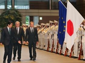 Евросоюз и Япония