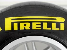 Колесо Pirelli