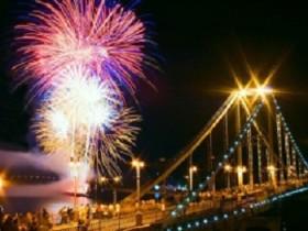 Как Киев будет праздновать День города?