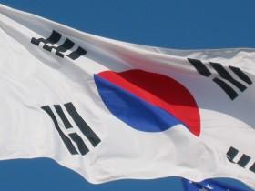 Южная,Корея