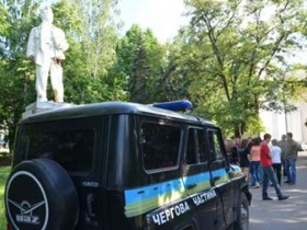 Артем, Славянск