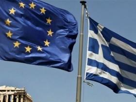 греция,и,ЕС