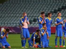 Сборная Украины (U-20)