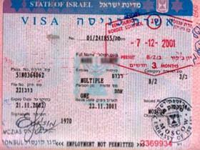 виза,в,израиль