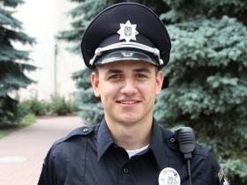 патруль полиция