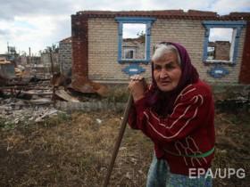ДНР анонсировала план по демилитаризации Широкино