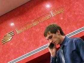 Московская,межбанковская,валютная,биржа»,(ММВБ),