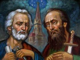 Павел и Петр.