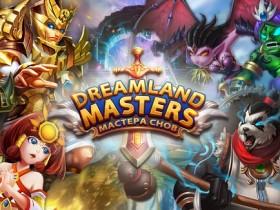 DreamLand Masters