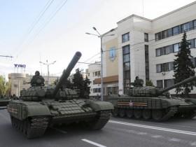 ДНР,Донецк,