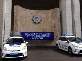 полиция офис украина