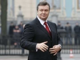 Янукoвич