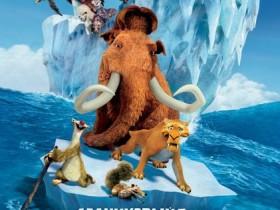 Ледниковый период: Континентальный дрейф