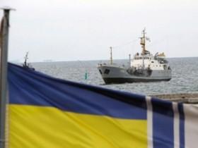 ВМС Украины Фастов