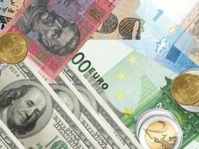 Валюта,межбанк,доллар,евро,