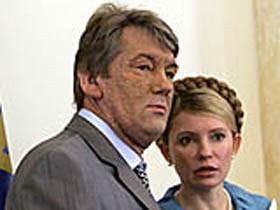 тимошенко,ющенко