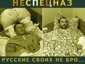ГРУшников Ерофеева и Александрова посадят пожизненно