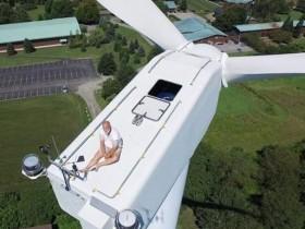 ветровая установка