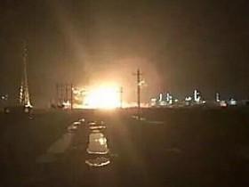 Мощный взрыв на химзаводе в в Китае (ВИДЕО)