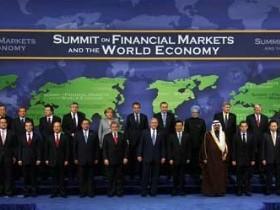 саммит,G20,
