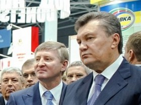 Ахметов и Янукович