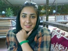 Атена Фаргадани