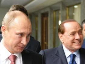Берлускони,Владимир Путин