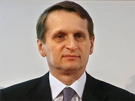 Сергей,Нарышкин