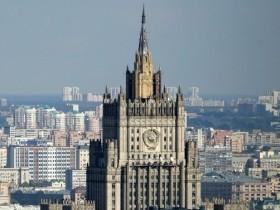 Москва,рф,