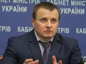 Владимир Демчишин,Демчишин