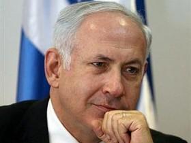 Беньямин,Нетаньяху,