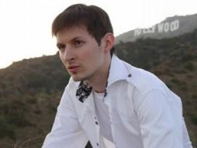 Павел,Дуров