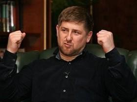 Рамзан,Кадыров