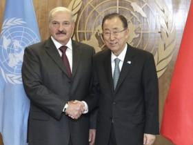 Александр Лукашенко и ПанГиМун,