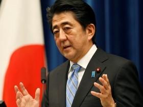 Синдзо Абэ Япония