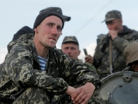 ВСУ армия
