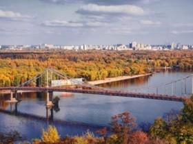 Киев,осень,