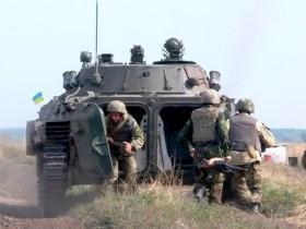 ВСУ.армия