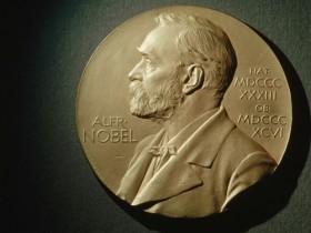 Нобель.Нобелевская премия,