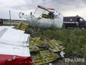 СБУ: У одной из стран есть спутниковые снимки катастрофы MH1