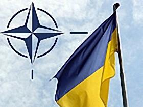 украина,НАТО