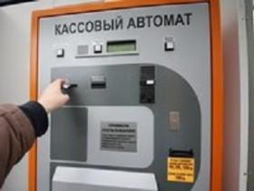 «Помощник Москвы»