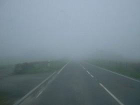 туман,взлетная,полоса