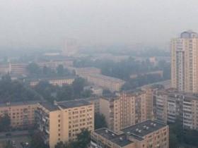 дым,загрязнения воздуха,Киев,