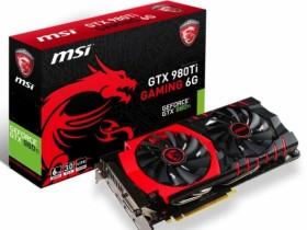 MSI GeForce GTX 980 Ti Gaming LE (Lite Edition)