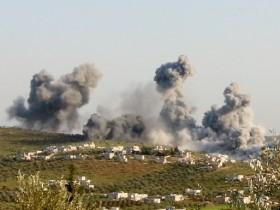 Сирия,бомбежка