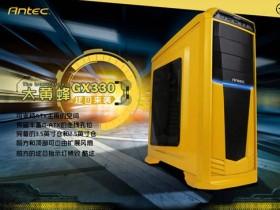 Antec GX330 Хорнет
